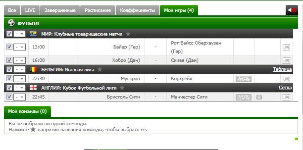 Бесплатный футбольный прогноз на 23.01.2018