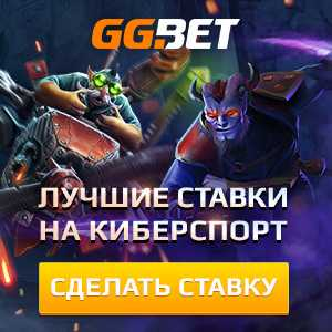 GG.bet